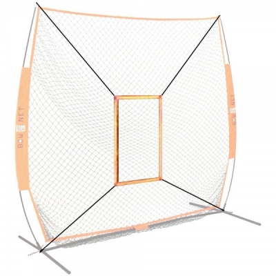 Bow Net Strike Zone attachment Accesory