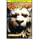 STRONGHOLD - ZX Spectrum 48K - VERY SH..