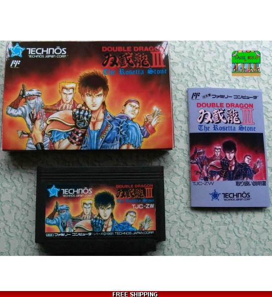 Double Dragon 3 JP-ENG Dendy NES Nintendo Famicom Famiclone 8bit Complete Cartridge