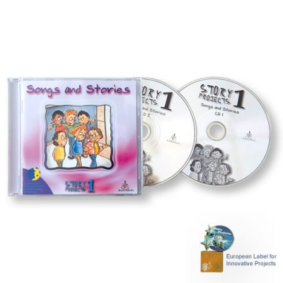 Songs and Stories CD 1