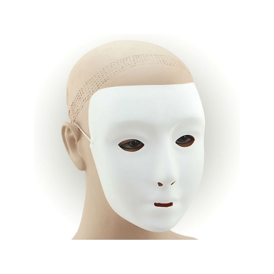 Plain White Face Mask title=
