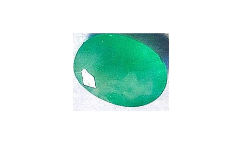 .80 cts 8x5x5 mm Loose faceted Colombian Emerald 1500D