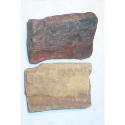Fossil Wood 65 MM 100 Grams ..