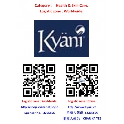 Kyani Health & Skin Car..