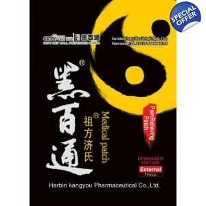Heibaitong Herbal Pain Relieving Patch
