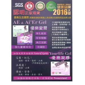 Yourlife AE Feminine Hygiene Gel Aided-Eradicator