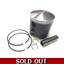 Piston Kit, 65.00mm 'B' Cast, coated, MBgm BGM 195 Meteor