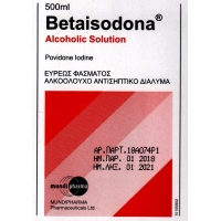 Betaisodona Alcoholic Solution 500ml