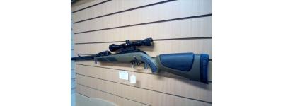 Gamo airgun for sale, in stock.