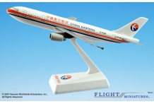 China Eastern Airbus A300-600R 1:250