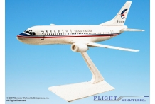 Hainan Airlines Boeing 737-300 1:180