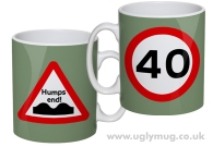 40 - humps end mug
