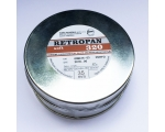Retropan 320 135mm-17m Out Of Stock