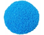 Copper Sulphate  500-grms