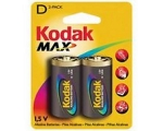 D Type 1.5V Lithium Battery 2-Pack