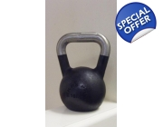 4kg Pro Range Kettlebell with Free P&P