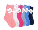 Socks - Wool - 4-6 or 16-18cm