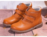 Cozy - Brown - kids boots