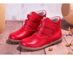 Cozy - Red - kids boots
