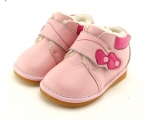 Constance - pink - toddler boots