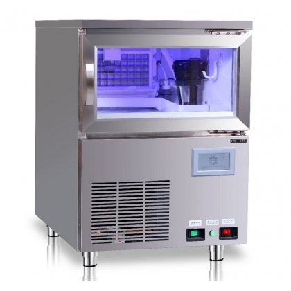 Counter Ice Cube Machine 55Kg