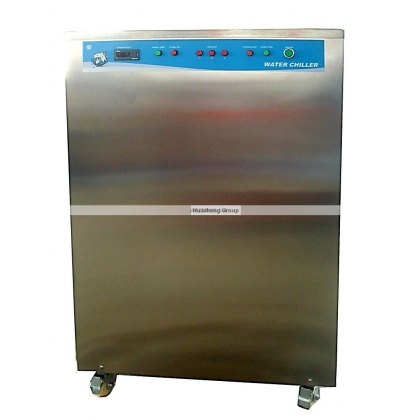 Ice Cream Lab Air Cooled Chiller Recycling Water Option Outside
