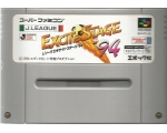 Excite Stage 94 - Used - SNES