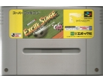 Excite Stage 95 - Used - SNES