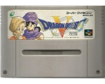Dragon Quest V - Used - SNES
