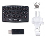 Crown PS3 Wireless Keypad - Used