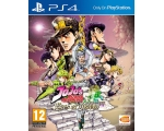 JoJos Bizarre Adventure Eyes of Heaven - NEW - P..