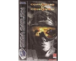 Command & Conquer - Used - Sega Saturn