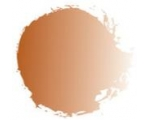 Fuegan Orange Shade Paint 24ml