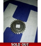 Husqvarna used gear 1612857-01