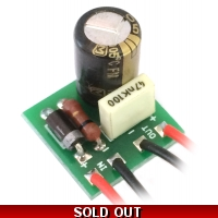 Hum Stop - power supply hum reducer