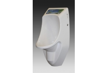 Urimat Compact Waterless Urinal