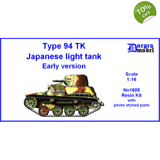 Type 94 TK Japanese light tank Early v..