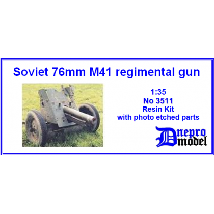 Soviet M-41 76 mm regimental gun 1/35