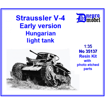 Straussler V-4 Early version Hungarian light tank 1/35
