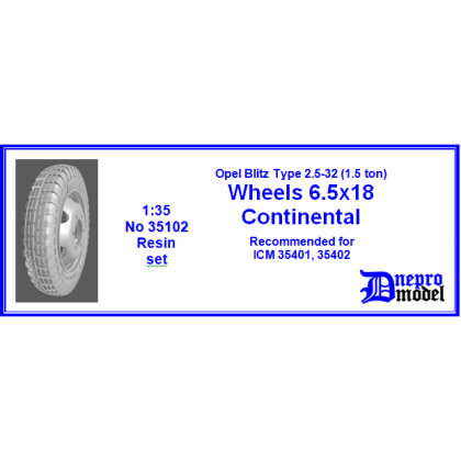 Wheels 6.5x18 Continental 1/35. Recommended for Opel Blitz Type 2,5-32 1,5 ton ICM 35401, 35402 1/35