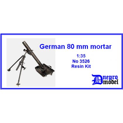 German 80mm mortar 1/35