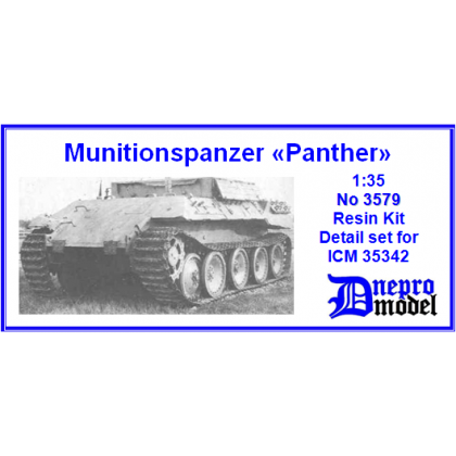 "Munitionspanzer ""Panther"" Detail set for ICM 35342 1/35"