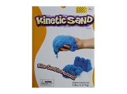 KINETIC SAND 2.5KG - BLUE