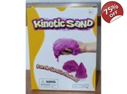 KINETIC SAND 2.2KG - PURPLE