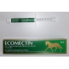 Deworming Paste Equine