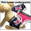 Pet Boxer Underpants - ..